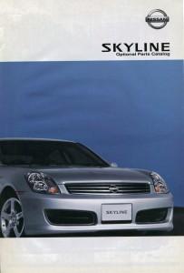 nissan_skyline_parts_catalog_001