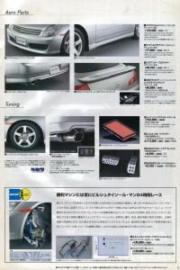 nissan_skyline_parts_catalog_003