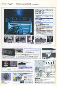nissan_skyline_parts_catalog_006