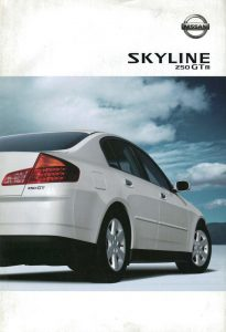 2001 Nissan Skyline 250GT Sedan Japanese Sales Brochure