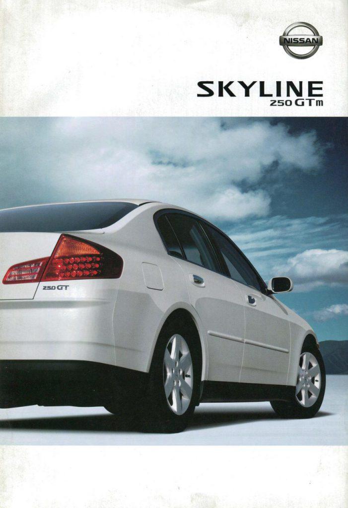 skyline_250gt_1