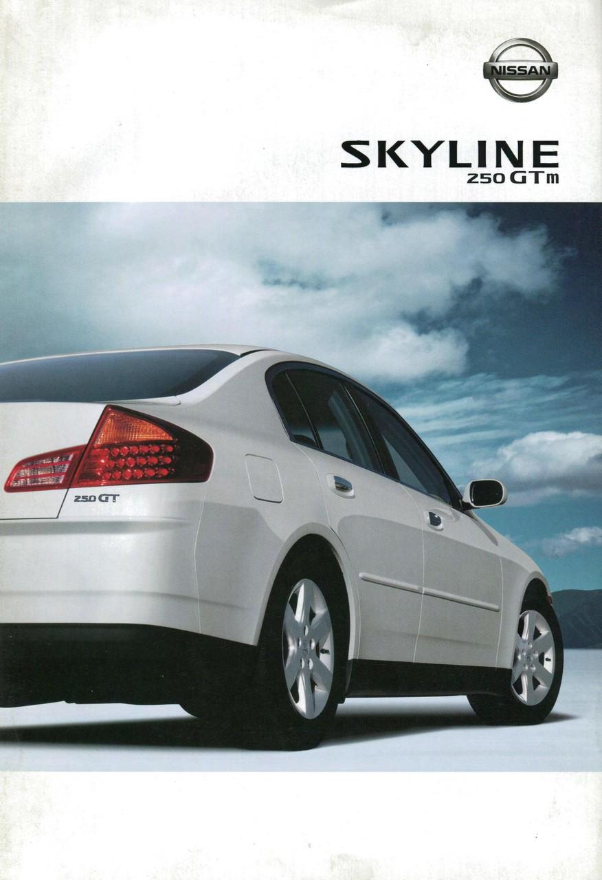 2001 Nissan Skyline 250gt Sedan Japanese Sales Brochure