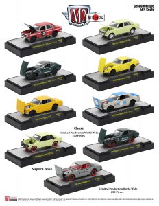 M2Machines Releases Classic Nissan Lineup of 1/64 Scale Diecast cars!
